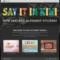 New catalogue website built for Kiwi Alpha Art